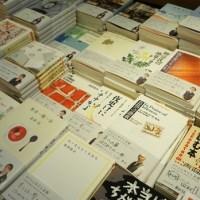 蔦屋書店が本の日(11月1日)に向けた全国プロジェクト「コンシェルジュ文庫」を始動! 蔦屋書店の名物コンシェルジュ10人が選ぶ「はじめての1冊」