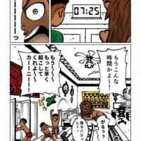 白泉社「アフリカンSFヒーローマンガ」作画者コンテストの受賞者が決定! 日本&アフリカで2020年初春より連載開始