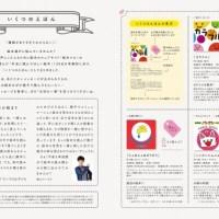 日本出版販売×絵本ナビ「いくつのえほん2020」を全国の書店にて配布 58万人のママ・パパが選んだ「本当に読んでほしい絵本」が分かる 絵本ガイド