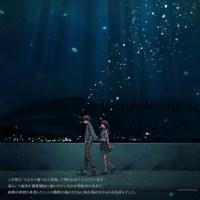 汐見夏衛さん新境地『さよなら嘘つき人魚姫』刊行 特設サイト&インスタも開設