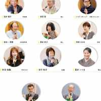 第三十二回伊藤園お~いお茶新俳句大賞が「オンライン入賞作品発表会」をYouTubeにて10/24配信
