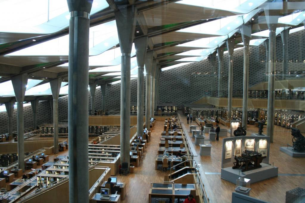 Bibliotheca Alexandrina The Great Library of Alexandria