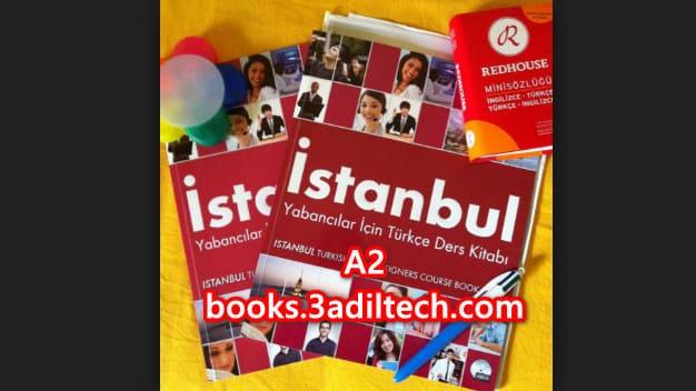 تحميل كتاب اسطنبول c1 pdf مترجم