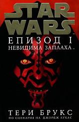 https://i0.wp.com/books.balkanatolia.com/d-prdimages/prd-10112.jpg
