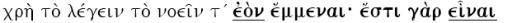 Fr. VI, 1: «être» infinitif, «étant» participe.