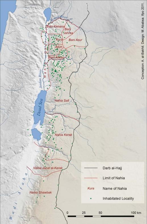 Atlas Of Jordan بلاد شرقي الأردن في مطلع العهد العثماني