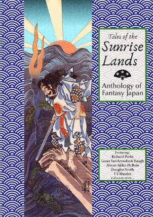 cover of Tales of the Sunrise Lands