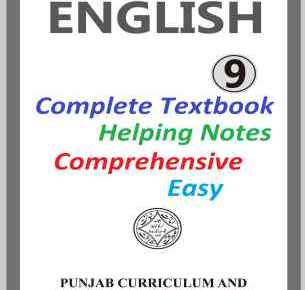 9th-class-English-textbook-fi