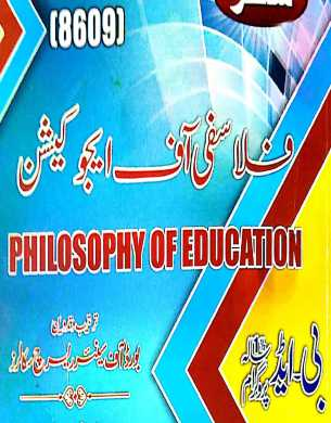 AIOU BEd Books Code 8609 Book fi