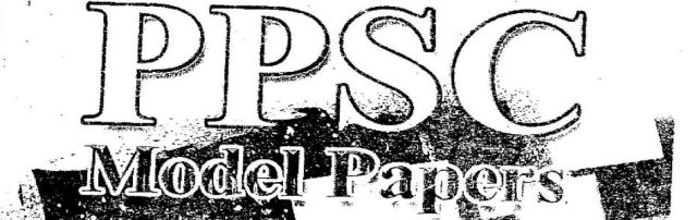 Download PPSC Solved Past Papers Book cover page