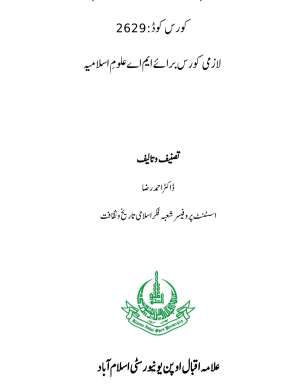 Download AIOU MA Islamic Studies Books Code 2629 Book fi