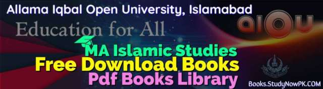 Download AIOU MA Islamic Studies Books