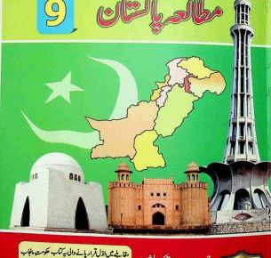 9th-Pakistan-Studies-textbook-Urdu-medium - fi