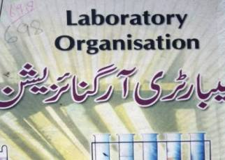 Download AIOU MEd Books Code 698 Book Urdu Medium fi