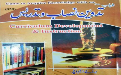 AIOU-MEd-Code-838-Curriculum-Development-Book-fi
