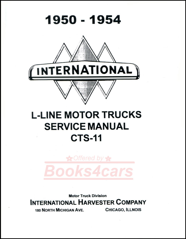 hight resolution of 50 55 l line shop service repair manual by international truck includes r series supplement 52 1149