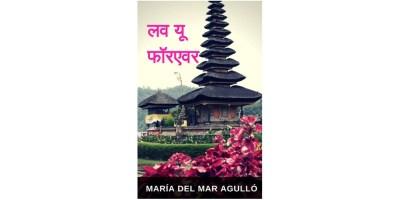 'लव यू फॉरएवर' by María del Mar Agulló