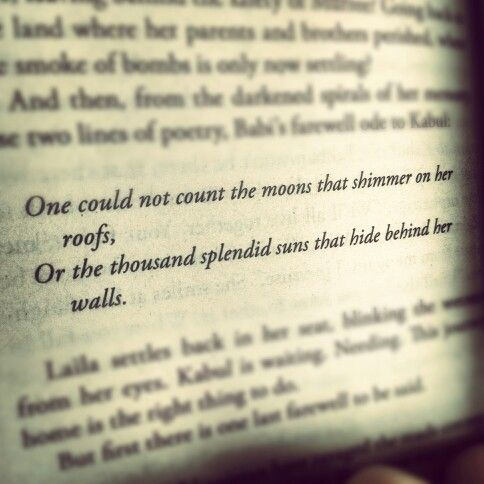 An excerpt from 'A Thousand Splendid Suns'