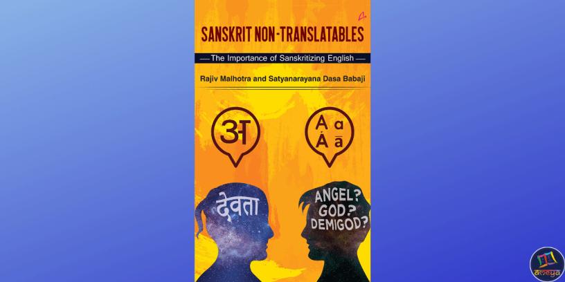 Sanskrit Non-Translatables,