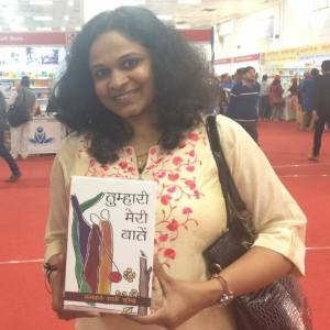 Kankane Rakhi Surendra, the author of The Lemonade - A collection of sweet, salty and sour stories!