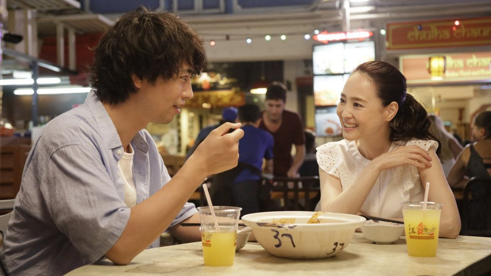 ramen teh japanese film