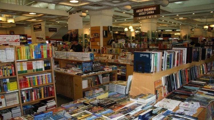 Shanghai Bookstore