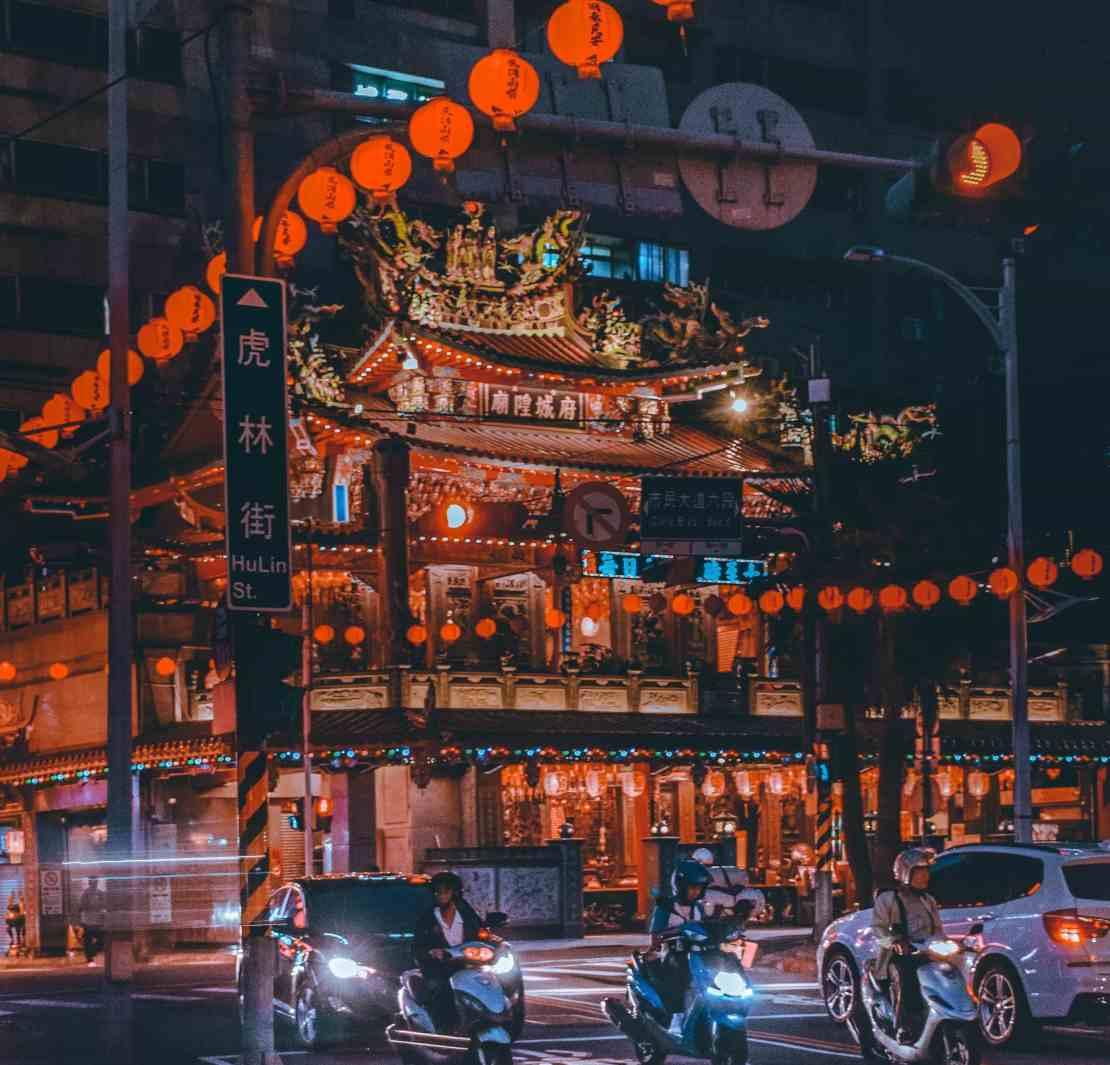 Taiwan Photos Love