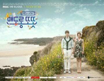 Comédie romantique - 16 épisodes - MBC - 2015