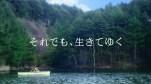 """Soredemo, Ikite Yuku"""", c'est un drama qui m'a beaucoup touché, et qui mériterait d'être bien plus connu. La relation entre les perso est incroyable, et l'ambiance qui se dégage de ce drama est magnifique. Même si l'histoire est triste, ça fait réfléchir, et de temps en temps un tel drama fait du bien. - Sunako"""
