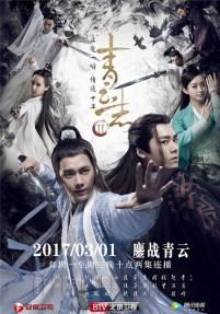 Chusen Season 2 2