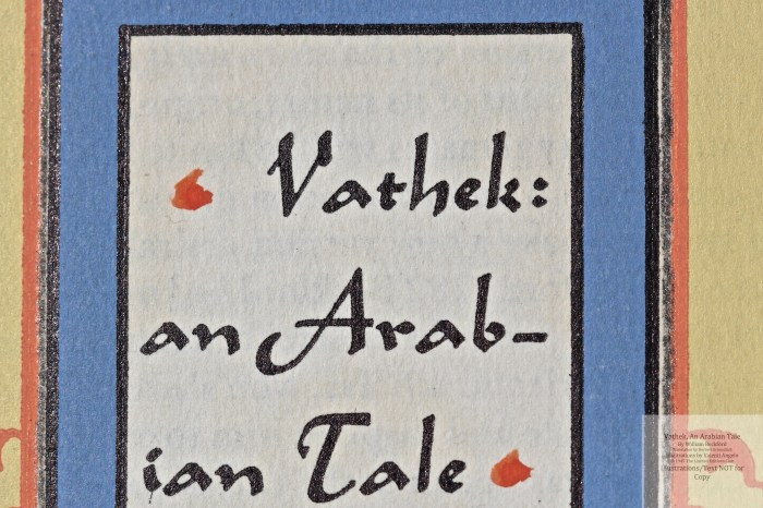 Vathek, An Arabian Tale,  Limited Editions Club, Macro of Title Page