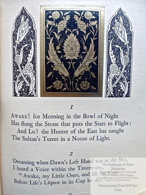 The Rubáiyát of Omar Khayyám, George G. Harrap & Co Ltd., Decorative devices for page one