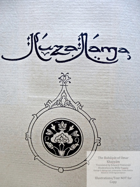 The Rubáiyát of Omar Khayyám, George G. Harrap & Co Ltd., Decorative page between 1st and 4th editions