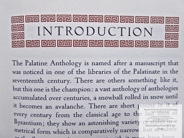 The Greek Anthology, The Folio Society, Sample Decorations #1 and Text