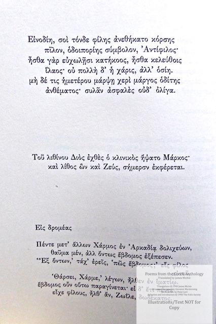 The Greek Anthology, The Folio Society, Sample Text #3