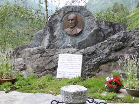 Monumentti Caduti Partigiani - closeup