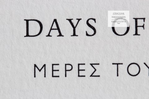 A Tribute to Cavafy, Limited Editions Club, Macro of Text #1