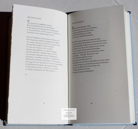 The Splendour of a Morning, Barbarian Press, Sample Text #3