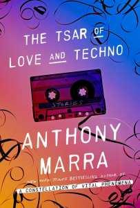 cover_TheTsarofLoveandTechnocover