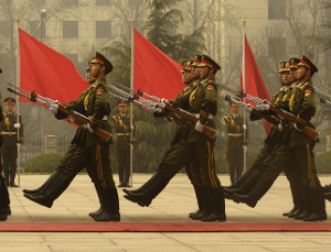 ChineseHonorGuard 300