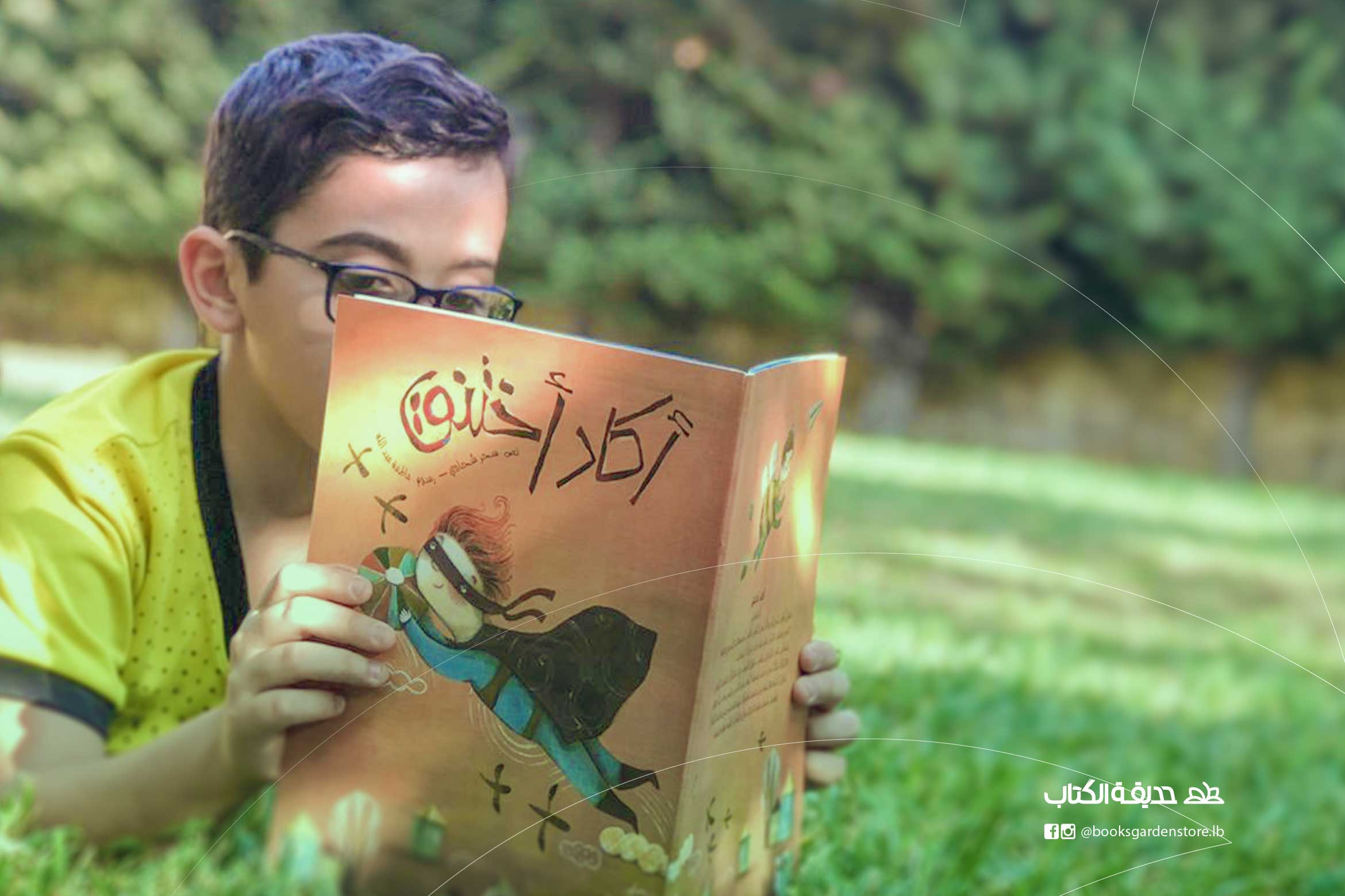 6 Tips to Motivate your Child to Read