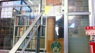 本屋探訪記 vol.49:大阪天神橋筋商店街の中にある古書店「ハナ書房」には同業者も憧れる