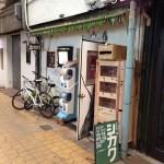 本屋探訪記vol.94:中津の知る人ぞ知る大阪的リトルプレスの聖地「シカク」