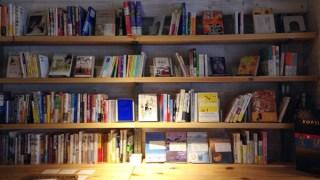本屋探訪記vol.105:渋谷にできた本好き友達の部屋「森の図書室」に遊びに行こう