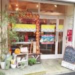 本屋探訪記vol.79:絵本とアートとカフェ。横浜関内にブックカフェ「と」はある