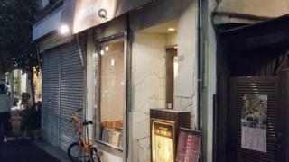 本屋探訪記vol.82:谷根千散歩を「ブックス&カフェ・ブーザンゴ」で締めくくる