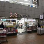 海文堂書店が閉店するようで…。