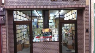 本屋探訪記vol.11:京都河町にある仏教書に強い専門書店「文栄堂」
