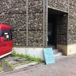 本屋探訪記vol.15:京都銀閣寺の近くに車が突っ込んだ新刊書店「ガケ書房」(2015.2.13移転)
