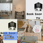 BOOKSHOP LOVER TV 14回目は大阪の「Calo Bookshop & Cafe」です!!